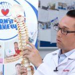 Spinal degeneration in elders
