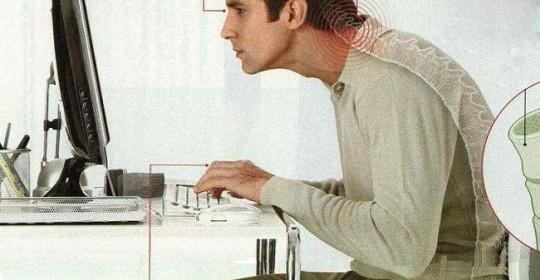 Les chaises de bureau et les douleurs de dos! Comment arranger votre bureau.