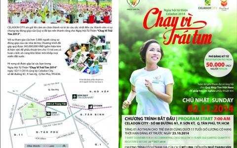 """ACC tài trợ sự kiện """"Chạy vì Trái tim"""" ngày Chủ Nhật 2/11/2014"""