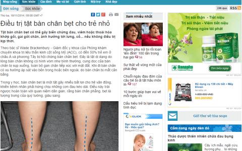 Điều trị tật bàn chân bẹt cho trẻ nhỏ.