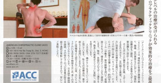 Thời báo SKETCH đưa tin về bác sĩ người Nhật Aki Ogura tại ACC.