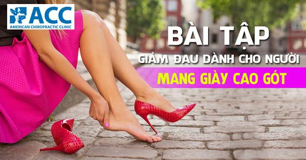 Bài tập Yoga dành cho người mang giày cao gót tại văn phòng